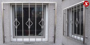Fenstergitter sind eine gute Einbruchsicherheit. Fenstergitter als Einbruchschutz bestellen. Einbruchschutz mit senkrechten Sprossen kaufen. Einbruchschutz mit vertikalem Reling bestellen. Bestellen Sie günstig Fenstergitter. Unsere Fenstergitter sind zeitlos und pflegeleicht. Einfache Bestellung Fenstergitter. Günstige Fenstergitter. Fenstergitter einfache Montage. Wir bieten wunderschöne Fenstergitter als Einbruch Sicherheit. Bestellen Sie Fenstergitter aus Aluminium. Bestellen Sie Fenstergitter aus Edelstahl. Bestellen Sie günstig Fenstergitter. Bestellen Sie Fenstergitter aus Edelstahl. Bestellen Sie günstig ihre Fenstergitter aus Niro. Bestellen Sie günstig ihr Fenstergitter aus Stahl. Bestellen Sie unkompliziert ihr Fenstergitter aus Stahl. Praktische Fenstergitter mit senkrechten. Fenstergitter mit vertikalen Stäben kaufen. Elegante Fenstergitter kaufen. Moderne Fenstergitter bestellen. Qualitative Fenstergitter mit senkrechten Sprossen. Wunderschönes Design für Fenstergitter mit senkrechten Sprossen. Höchste Qualität der Fenstergitter mit senkrechten Sprossen. Einfache Bestellung Fenstergitter mit senkrechten Sprossen. Fenstergitter mit senkrechten Sprossen schnelle Abwicklung. Einbruchschutz mit vertikalem Reling faire Preise. Einbruchschutz mit vertikalem Reling Produktion nach Kundenwunsch. Einbruchschutz mit vertikalem Reling und Maß. Einbruchschutz mit vertikalem Reling. Fenstergitter gegen Einbruch mit senkrechten Sprossen. Fenstergitter mit vertikalem Reling kaufen. Fenstergitter mit Draht aus Edelstahl. Fenstergitter aus Stahl verzinkt. Fenstergitter aus Aluminium. Fenstergitter Höchste Qualität. Fenstergitter faire Preise. Fenstergitter günstige Preise. Fenstergitter Einfache Abwicklung. Schlosser für Fenstergitter. Schlosserei für Fenstergitter. Fenstergitter Hersteller.